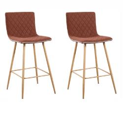 2 kusy, barová stolička, svetlohnedá/hnedá/buk, TORANA