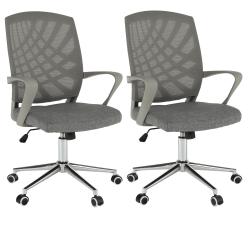 2 kusy, kancelárske kreslo, sivá/chróm, VIDAL