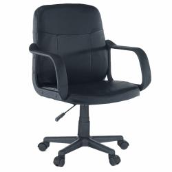 Kancelárske kreslo, čierna, AYLA