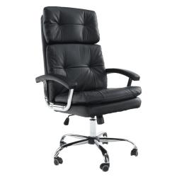 Kancelárske kreslo, čierna, GILBERT