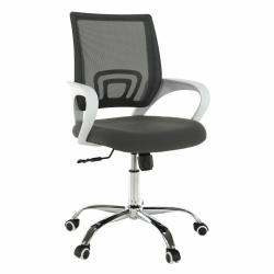 Kancelárske kreslo, sivá/biela, SANAZ TYP 2, rozbalený tovar